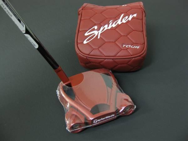 TaylorMade SPIDER TOUR RED スパイダー ツアーレッド パター 34インチ USAモデル