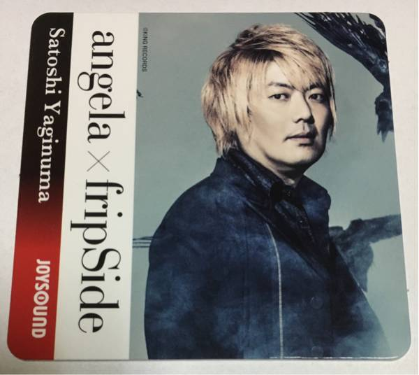 JOYSOUND fripSide × angela オリジナルコースター 八木沼悟志 sat