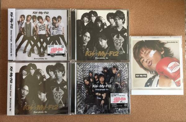 【CD+DVD/5点/新品含む】Everybody Go★Kis-My-Ft2初回盤・初回A・初回B・キスマイショップ盤(藤ヶ谷)・台湾盤(正規)