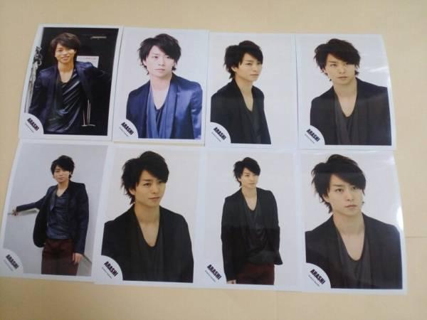 嵐 櫻井翔 ジャニーズショップ公式写真 2009年カウコングッズオフショット 8枚