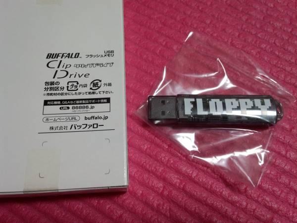 FLOPPY [USBメモリー] / メトロノーム 新宿ゲバルト シンセサイザーズ ビートサーファーズ