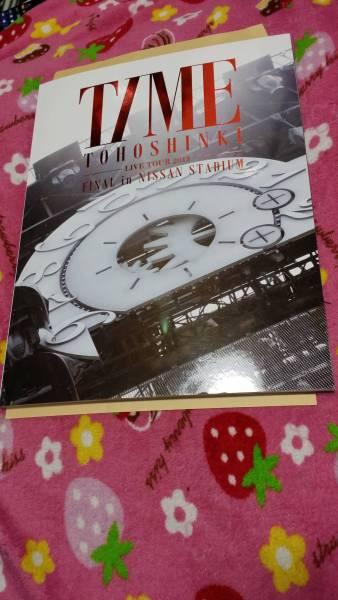 東方神起 LIVE TOUR 2013 TIME 日産スタジアム 写真集 ライブグッズの画像