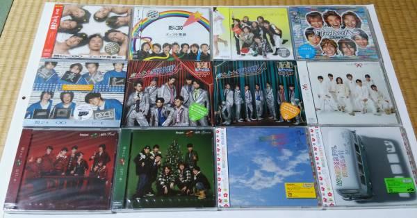 関ジャニ∞ CDシングル 26枚 新品未開封 初回限定盤等貴重盤を多数含む_画像2