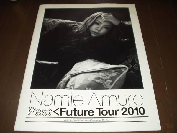 「安室奈美恵」2010ツアーパンフ ライブグッズの画像