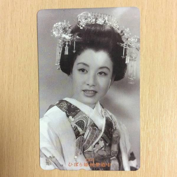 【500円テレカ】1952 美空ひばり 姫 初夢道中 防災用に常時携帯お勧め コンサートグッズの画像