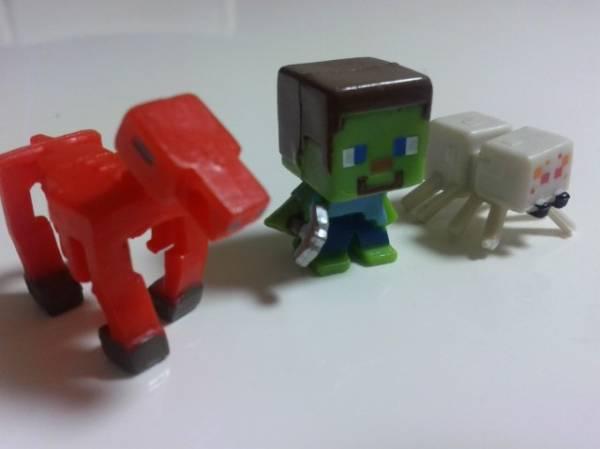マインクラフト ミニフィギュア3個 人?・クリーパー?・ゾンビ?・燃える骨の馬?クモ、スパイダー? MINECRAFT 中古 レア グッズの画像