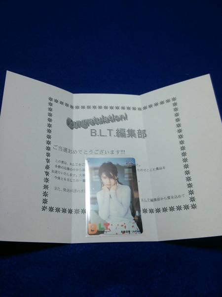 島崎遥香さん抽プレクオカード当選通知つき グッズの画像
