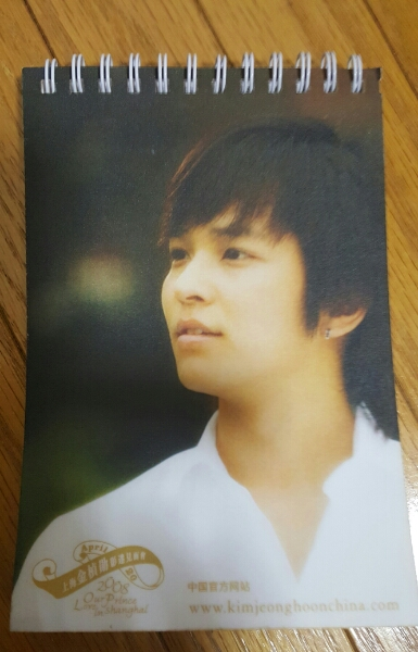 John-Hoon上海ファンミツアー公式メモ帳(レア) コンサートグッズの画像