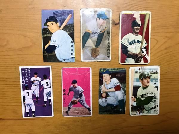 メンコ 昭和 レトロ 長嶋茂雄 内野手 野球 カード 巨人 面子  グッズの画像