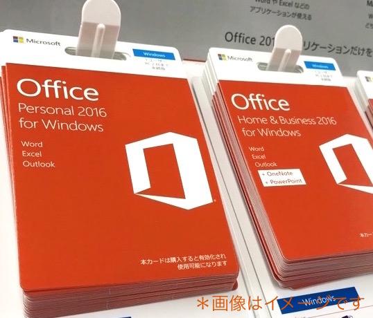 【無期限最新版】Microsoft Office 2016 Win&Mac・PC5台+モバイル5台・特典&返金保証付き