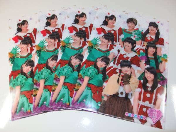 私立恵比寿中学 エビ中 サークルK クリスマス クリアファイル 3種4枚 ライブグッズの画像