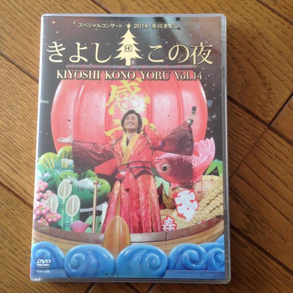 【DVD】◆氷川きよし◆スペシャルコンサート 2014 『きよしこの夜 Vol.14』 美品 コンサートグッズの画像