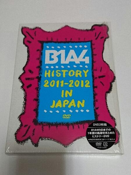 [B1A4]日本公式DVD2枚組PHOTO BOOK付「B1A4 HISTORY 2011-2012 IN JAPAN」ジニョン、シヌゥ、バロ、サンドゥル、ゴンチャン ライブグッズの画像
