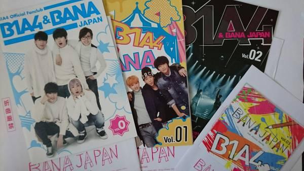 [B1A4]日本公式ファンクラブBANA JAPAN「会報VOL.0、VOL.01、VOL.02、VOL.03」ジニョン、シヌゥ、バロ、サンドゥル、ゴンチャン ライブグッズの画像