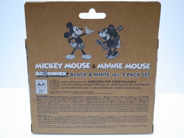未開封 BE@RBRICK ベアブリック ミッキーマウス&ミニーマウス ブラック&ホワイトver 2体セット 100%_画像2