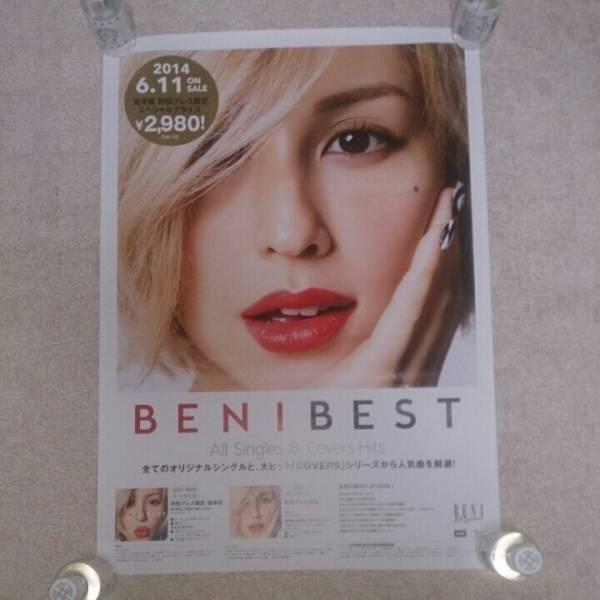 ☆BENI/BEST☆ポスター
