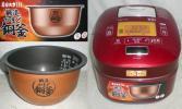 ■■東芝 真空圧力IH炊飯器 5.5合炊き/真空圧力かまど炊き/鍛造かまど銅釜/RC-10VSH■■
