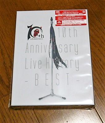 初回盤 豪華特典映像 Acid Black Cherry 10th Anniversary Live History BEST  4DISCS DVD ライブグッズの画像