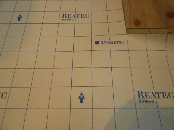 サンゲツ-リアテック 塩ビシート TC-8269 端材70㎝巾×60㎝_画像3