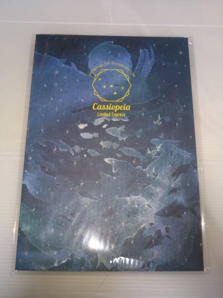 やなぎなぎ 5周年記念ライブ 「Cassiopeia Limited Express」グッズ 5周年記念ブックレット
