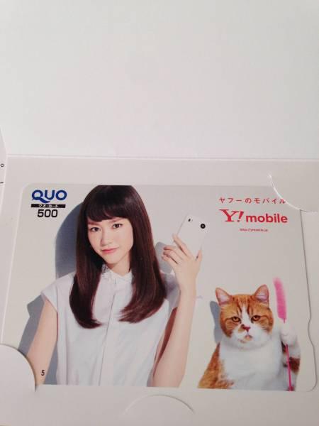 【新品未使用】桐谷美玲 クオカード グッズの画像