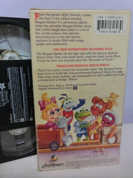 ザ・マペッツ マペットショー◆VHS ビデオテープ 48分 カーミット ミスピギー◆マペットベイビー Muppet Show Muppet Babies ジムヘンソン_画像2