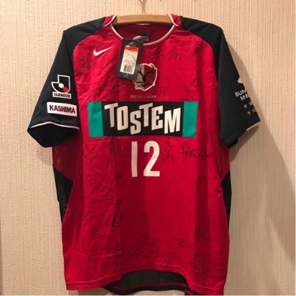 鹿島アントラーズ 2004-05 ユニフォーム グッズの画像