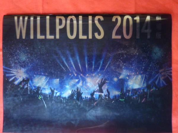 パンフレット BUMP OF CHICKEN WILLPOLIS 2014