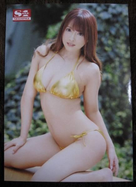 ◆[非売品 レア] 三上悠亜 (元 SKE48 鬼頭桃菜◆美巨乳 ビキニ水着 生写真 S1 DVD特典(Lサイズ)2