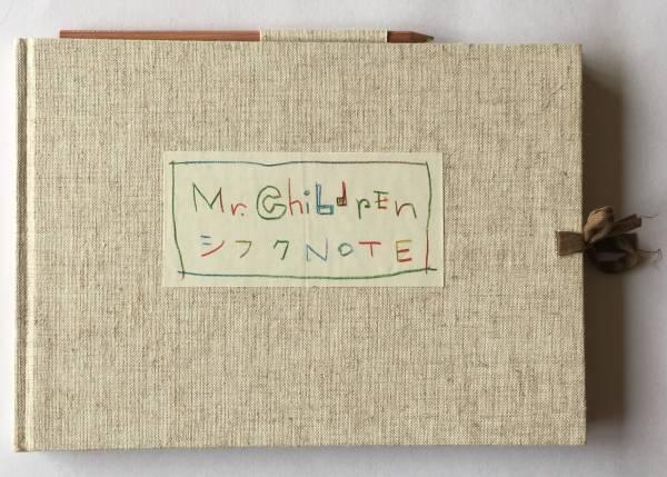 未使用品 Mr.Children ミスチル ツアーパンフレット 写真集「シフクNOTE」 付属 色鉛筆付
