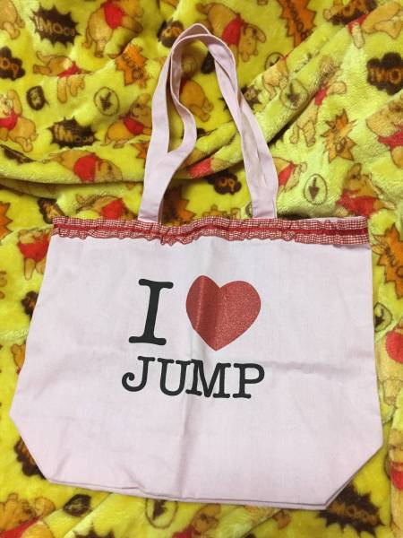 Hey!Say!JUMP バッグ ピンク 定形外 トートバッグ グッズ コンサートグッズの画像