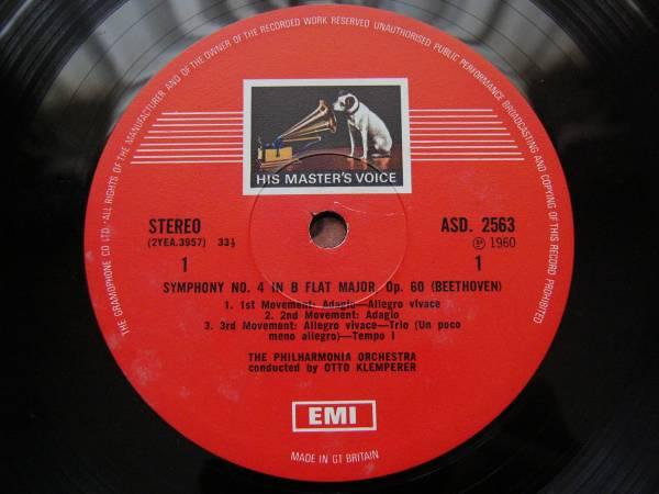 英EMI ASD2563 クレンペラー/フィルハーモニア管/ニルソン/ベートーヴェン:交響曲第4番&劇音楽「エグモント」抜粋_画像3