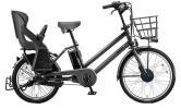 新品2016モデル ブリヂストンbikke GRI ビッケ グリ 3段変速子供乗せ電動自転車 3人乗り電動アシスト自転車 8.1Ah 新車20インチ&24インチ