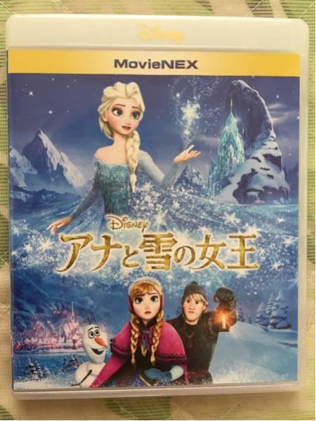 アナと雪の女王 DVD.ブルーレイ ディズニーグッズの画像
