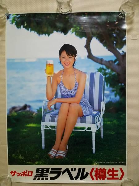 小澤理詠 ビール販促 ポスター