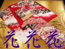 【京花美】『花花花』◆Rz◆新品翠山辻が花 高級振袖3点セット◆