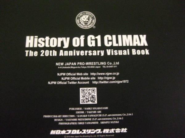 ヒストリーG1クライマックス History of G1 CLIMAX 新日本プロレス アニバーサリー・ヴィジュアル・ブック_画像3