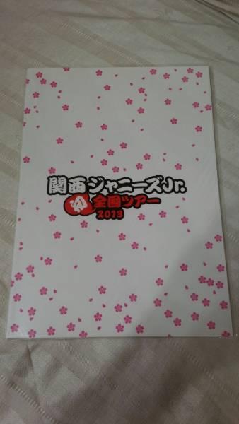 ジャニーズWEST 関西ジャニーズJr 全国ツアー2013パンフレット