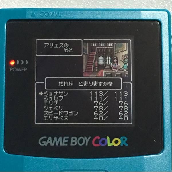 ゲームボーイカラー 本体 ブルー_画像3
