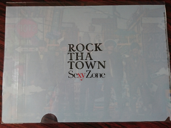 Sexy Zone ROCK THA TOWN 通常盤特典 A4クリアファイル 新品未開封品 即決_画像2