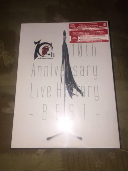 【初回盤】Acid Black Cherry 10th Anniversary Live History -BEST-★DVD★1回再生 ライブグッズの画像