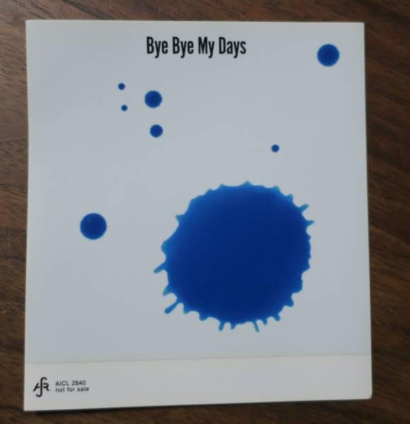 夢みるアドレセンスCD/Bye Bye My Days通常盤AICL-2840初回封入特典ステッカー[検索]初回プレス/夢アド