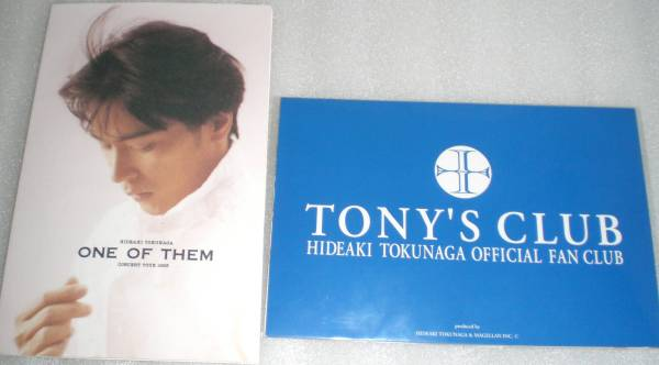 徳永英明 ONE OF THEM テレカ / TONY'S CLUB ポスカ