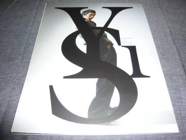 レア☆パク・ヨンハ YS YONAStyle Vol.1 Autumn ヨナスタイル 付録DVD付き ファンクラブ 会報 写真集