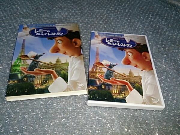 ★【DVD/外箱付♪】レミーのおいしいレストラン【ディズニー♪ ディズニーグッズの画像