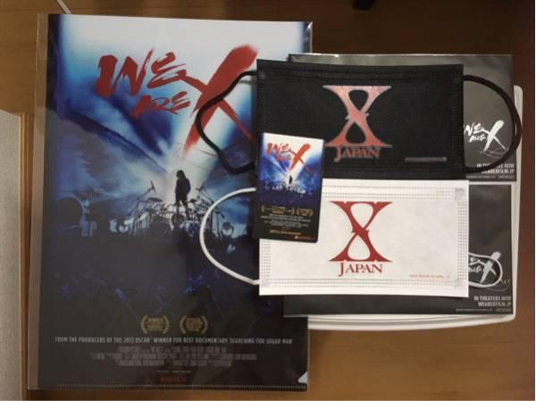 WeAreX入場者プレゼント第3弾マスク セット