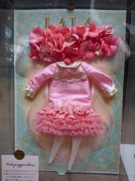 LALA puppenhaus様 ブライス ドレスセット Rose Cream Cupcake未開封