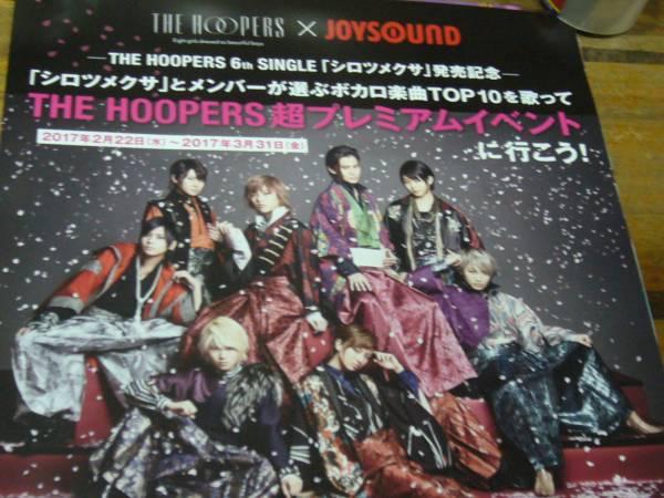 重レア B2大 ポスター THE HOOPERS ザ・フーパーズ
