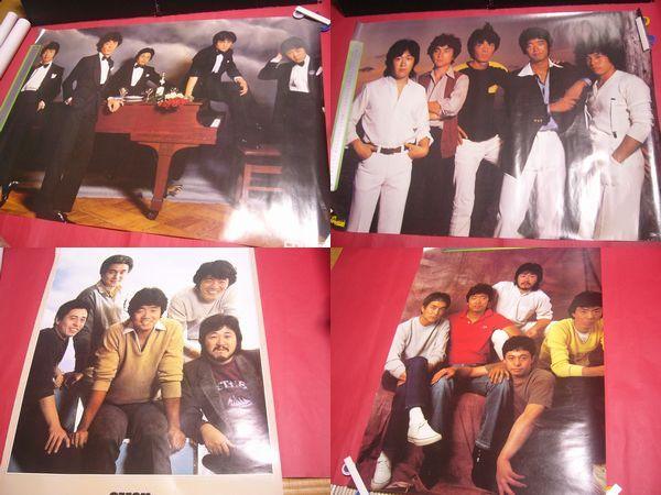 【稀少】オフコース ポスター 当時物 7枚セット 小田和正 鈴木康博 OFF COURSE
