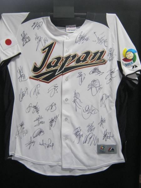 2013年WBC日本代表メンバー30名☆直筆サイン入りユニフォーム☆侍ジャパン